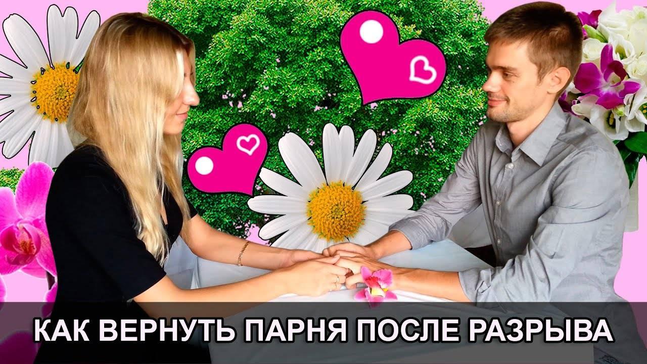 Как узнать, что человек вас действительно любит