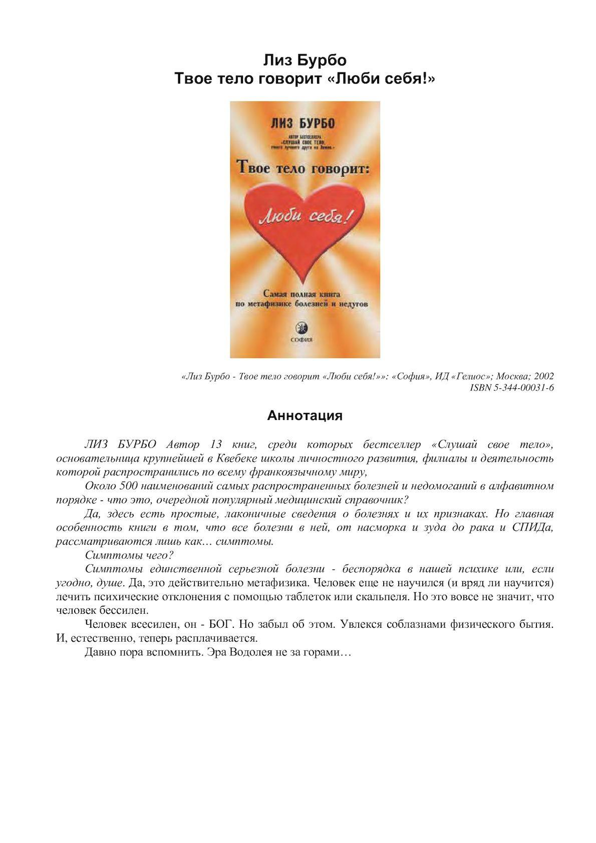 Мимика и жесты: психология поведения человека