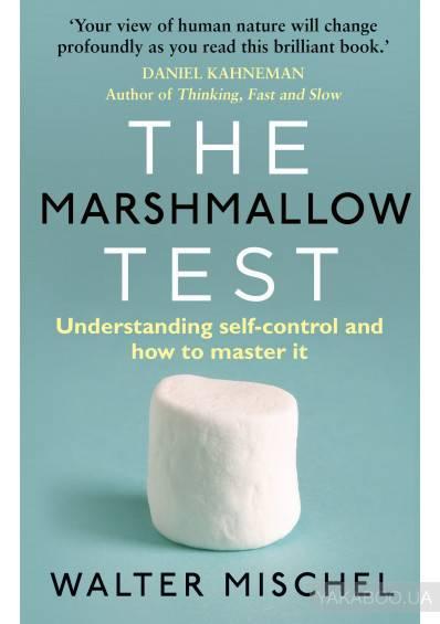 Читать книгу развитие силы воли. уроки от автора знаменитого маршмеллоу-теста уолтера мишела : онлайн чтение - страница 1