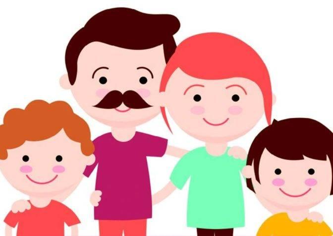 Пять тактик семейного воспитания | социальная сеть работников образования