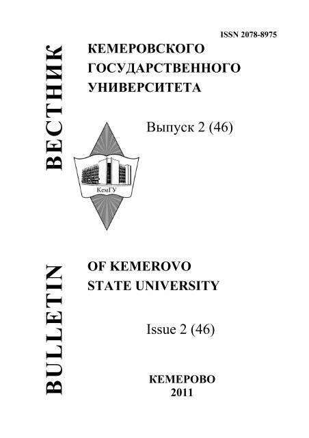 Зрительный вектор в системно векторной психологии