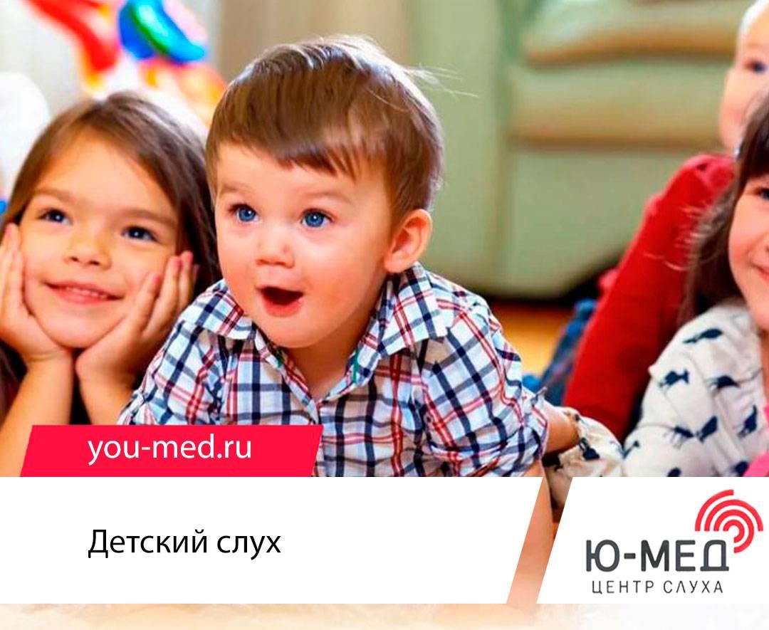 Детская психология ребенка: методы, вопросы, проблемы, задачи, основы, советы для родителей, что изучает