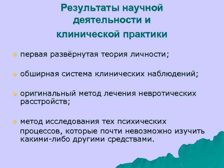 Читать книгу психология деятельности г. а. суворовой : онлайн чтение - страница 1