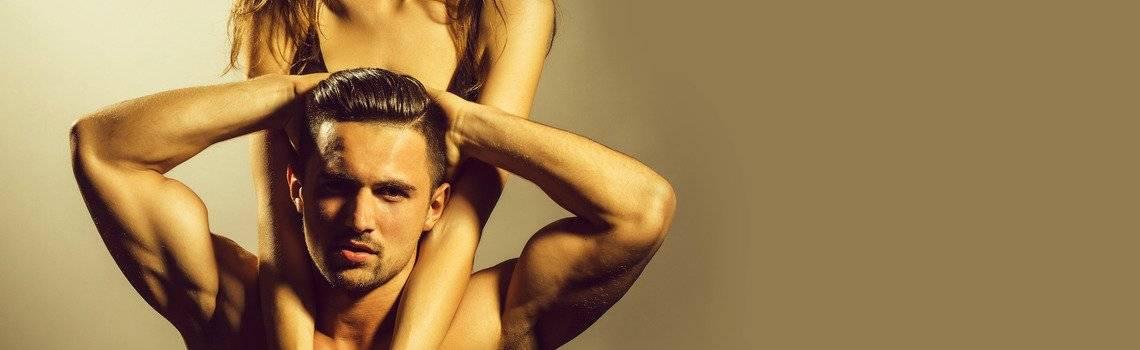 Психология сексуальности: что это