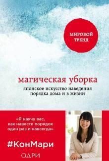 Психология бизнеса - лучшие книги по бизнес психологии