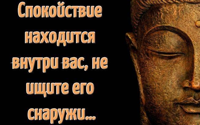 Почему люди верят в экстрасенсов? - hi-news.ru