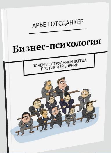 Бизнес-тренинги в москве. расписание тренингов. самопознание.ру