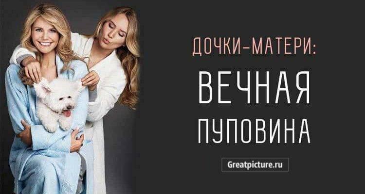 Пусть и дальше нас с тобой связывает эта невидимая пуповина ... - запись пользователя sekaterinas (id1771537) в сообществе воспитание, психология - от года до трех в категории другое - babyblog.ru