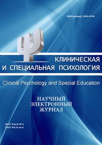 Роль психологии вжизни человека