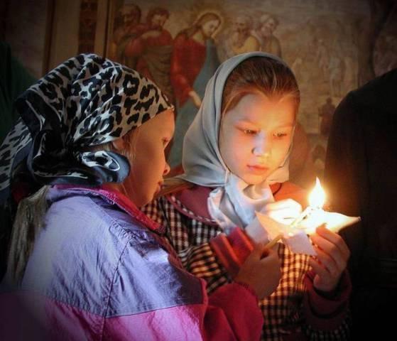 Православное воспитание