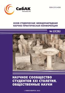 Психосинтетическая автобиография | планёрка: инструменты эффективности для онлайн-профессий