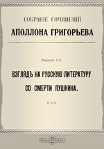 Психология: бессмертие души - бесплатные статьи по психологии в доме солнца