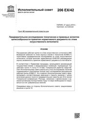 Психологическая грамотность и психологическое здоровье как возможное решение психологических проблем азимова з.х.1 центр